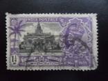 Британские колонии. Индия. 1935 г. гаш, фото №2