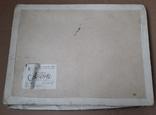 Коробка от Конфет, Ассорти, Каунасская Конд Ф-Ка, Литовская ССР, фото №10