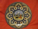Декоративное настенное блюдо - Восточный мотив - фарфор - диаметр -27,5 см., фото №5