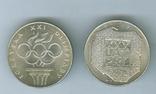 200 злотых.Две монеты Серебро, фото №2