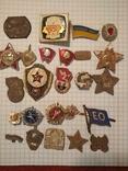 Значки різних періодів, фото №2