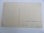 Дореволюционная открытка,печать Германии, Парусник№5, фото №3