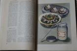 Книга о вкусной и здоровой пище . 1955г., фото №7