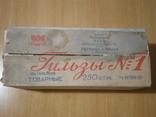 Папиросные гильзы Кременчугской табачной фабрики., фото №2