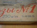 Папиросные гильзы Кременчугской табачной фабрики., фото №4