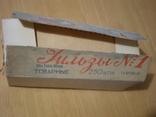 Папиросные гильзы Кременчугской табачной фабрики., фото №8