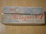 Папиросные гильзы Кременчугской табачной фабрики., фото №12
