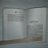 Записки немецкого артиллериста 1940-1945 Беглый огонь! 2009, фото №7
