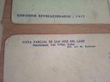 Куба, 5 открыток, изд. Гавана, фото №5