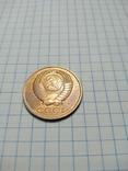 5 копеек СССР, фото №3