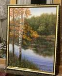 «Осень золотая» 30/40см., фото №5