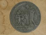 "Настольная медаль "" Polonia devastata 1915 "".(""Польша разорённая"")., фото №2"