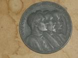 "Настольная медаль "" Polonia devastata 1915 "".(""Польша разорённая"")., фото №3"