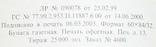 """Книга Н.Могильный """"Карточные игры"""" (тираж 25 000) фото 5"""