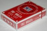 Игральные карты 2000-х (полная колода,54 листа) Китай фото 4