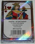 Игральные карты 2000-х (сокращенная колода,36 листов) Китай фото 3