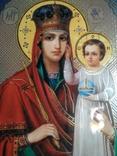 Икона Божией матери призри на смирение, фото №3