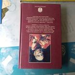Нектар Відданости 1995р., фото №6