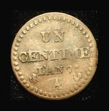 Франция 1 сентим 1798, фото №3
