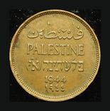 Палестина 1 мил 1944, фото №2