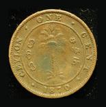 Цейлон 1 цент 1870, фото №2