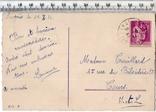 Старинная открытка. 1934 год. Разное., фото №3