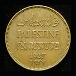 Палестина 2 милс 1927 aUnc, фото №2