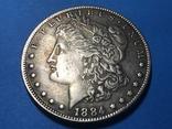 1 доллар сша 1884 СС. Копия, фото №2