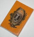 """Игральные карты """"Romanow"""" (полная колода,55 листов) Piatnik.,Австрия, фото №6"""