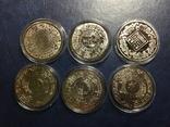 Монеты .Год крысы. Знаки зодиака 2020 г. Копии, фото №3
