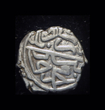 Турция акче Мехмет II 864 (1460 от Р.Х.) серебро, фото №2