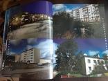 Хасынский район 40 лет.Магаданс. обл, фото №11
