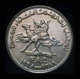 Судан 25 гирш 1968 Unc FAO, фото №2