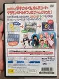 TENSAI BIT-KUN: GRAMON BATTLE (PS2, NTSC-J), фото №3