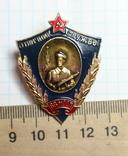 Отличник службы / вв мооп /, фото №4