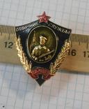 Отличник службы / вв мооп /, фото №10