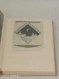 Остап Вишня. т.1,т.2, фото №11