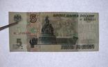 5 рублей 1997 год, фото №4