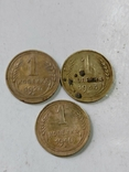 1 коп. 1927,34,40 гг., фото №2