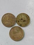 1 коп. 1927,34,40 гг., фото №6