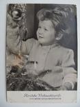 Открытка ГДР, 1965 г., фото №2