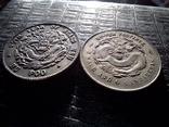 3 мейса и 6 кандаринов Хубей1895 года КопияМонета Императора Гуансю(Хупо)1903 года Копия, фото №4