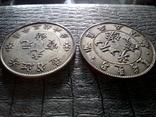 3 мейса и 6 кандаринов Хубей1895 года КопияМонета Императора Гуансю(Хупо)1903 года Копия, фото №9
