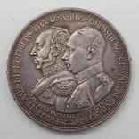 3 марки 1915 Мекленбург Шверин 100 лет династии, фото №2