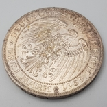 3 марки 1911 Университет Бреслау 100 лет, фото №3