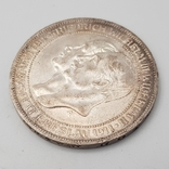 3 марки 1911 Университет Бреслау 100 лет, фото №6