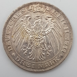 3 марки 1911 Университет Бреслау 100 лет, фото №8