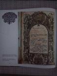 Киево-печерский историко-культурный заповедник, фото №11