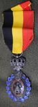 Медаль Бельгия За отвагу на пожаре, фото №2