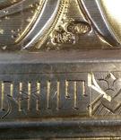 Икона в киоте. Господь Вседержитель, в серебряном окладе, фото №5